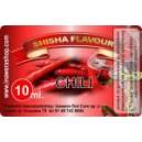 SHISHA  CHILI, 10 ml